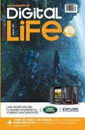 Digital Life - Τεύχος 107