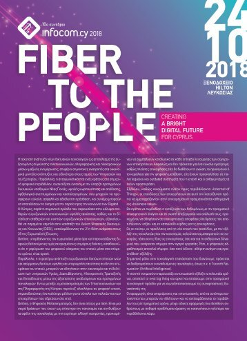 10th InfoComCY 2018 - Fiber to the people: Creating a bright digital future for Cyprus