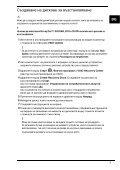 Sony VPCL11S1E - VPCL11S1E Guide de dépannage Bulgare - Page 7