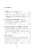 Lesestoff zur Einstimmung - Seite 7