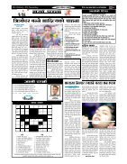 Madhaya Nepal Sandesh Weekly. 2075-04-13 - Page 4