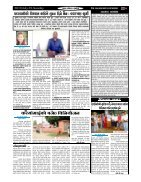Madhaya Nepal Sandesh Weekly. 2075-04-13 - Page 5