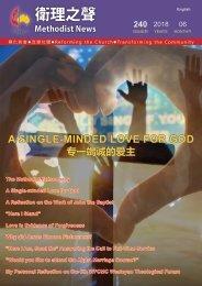CMCA Methodist News 240 (Eng)
