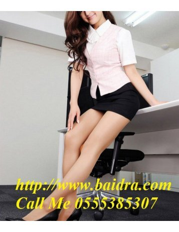 +971555385307 Abu Dhabi AD Female Escorts