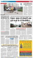 GOOD EVENING-CITY-30-07-2018 - Page 2