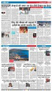 GOOD EVENING-CITY-30-07-2018 - Page 5