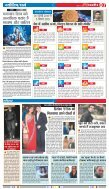 GOOD EVENING-CITY-30-07-2018 - Page 7