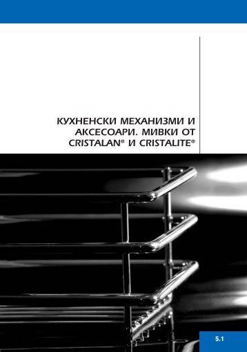 Magazine: 5.pdf