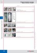 Magazine: 5.pdf - Page 4