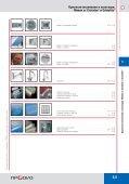 Magazine: 5.pdf - Page 5