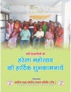 Hindi 1st July 2018 - Page 2