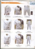 Fencing Equipments - Page 4