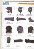Fencing Equipments - Page 7