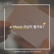 What is LBI e-Movie Learning?