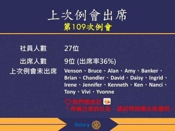 08.04-社刊資料