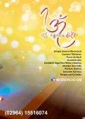 Revista N° 39 - Edición Agosto - Page 3