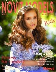 Magazine NOVIT MODELS KIDS™ №3/2018