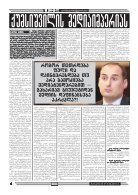 qronika+246 - Page 4