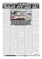 qronika+246 - Page 5