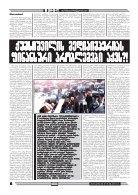 qronika+246 - Page 6