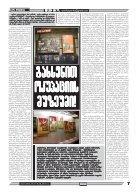 qronika+246 - Page 7