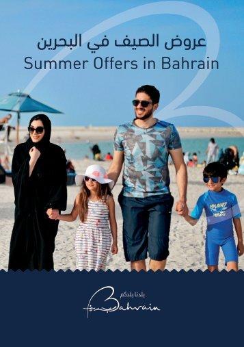 Bahrain Summer Offers Booklet
