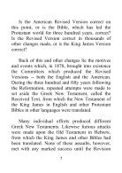 Our Authorized Bible Vindicated - Benjamin G. Wilkinson - Page 7
