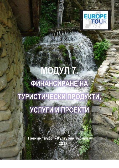 M7_Funding_BG_180731