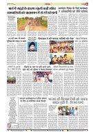 amanpath - Page 5