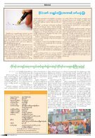 KIC JUL 2018 - Page 2