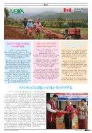 KIC JUL 2018 - Page 3