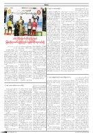 KIC JUL 2018 - Page 4