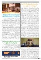 KIC JUL 2018 - Page 5