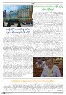KIC JUL 2018 - Page 6