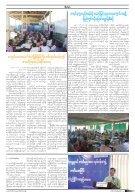 KIC JUL 2018 - Page 7