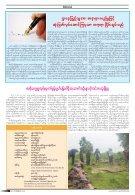 KIC AUG 2018 - Page 2