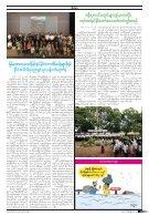 KIC AUG 2018 - Page 3
