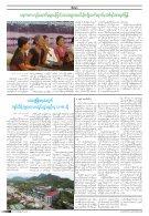 KIC AUG 2018 - Page 4