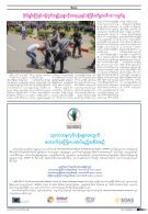 KIC AUG 2018 - Page 5
