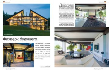 HUF HAUS in Russia