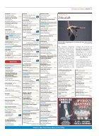 Wohin-Tickets - 09.08.2018 - Page 4