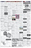 American Classifieds/Thrifty Nickel Aug. 9th Edition Bryan/College Station - Page 6