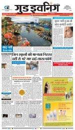 GOOD EVENING-BHOPAL-09-08-2018