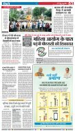GOOD EVENING-INDORE-09-08-2018 - Page 3