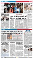GOOD EVENING-INDORE-09-08-2018 - Page 4