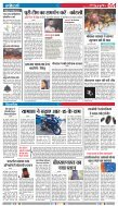 GOOD EVENING-INDORE-09-08-2018 - Page 5