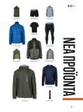 5.11 Tactical - Autumn/Winter - Greek Corp € - Page 5