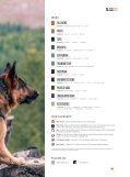 5.11 Tactical - Autumn/Winter - Swedish Corp SEK - Page 3