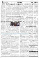 merged (2) - Page 2