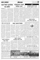 merged (2) - Page 5
